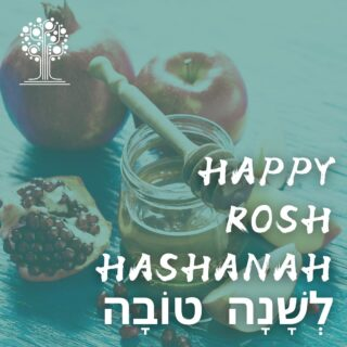On this Rosh Hashana, New American Pathways wishes those of you who observe L' shana tovah. May you have a good and sweet new year.